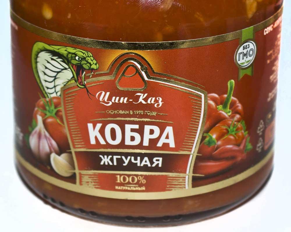 Кобра жгучая Цин-Каз казахстанский соус сделанный в Китае