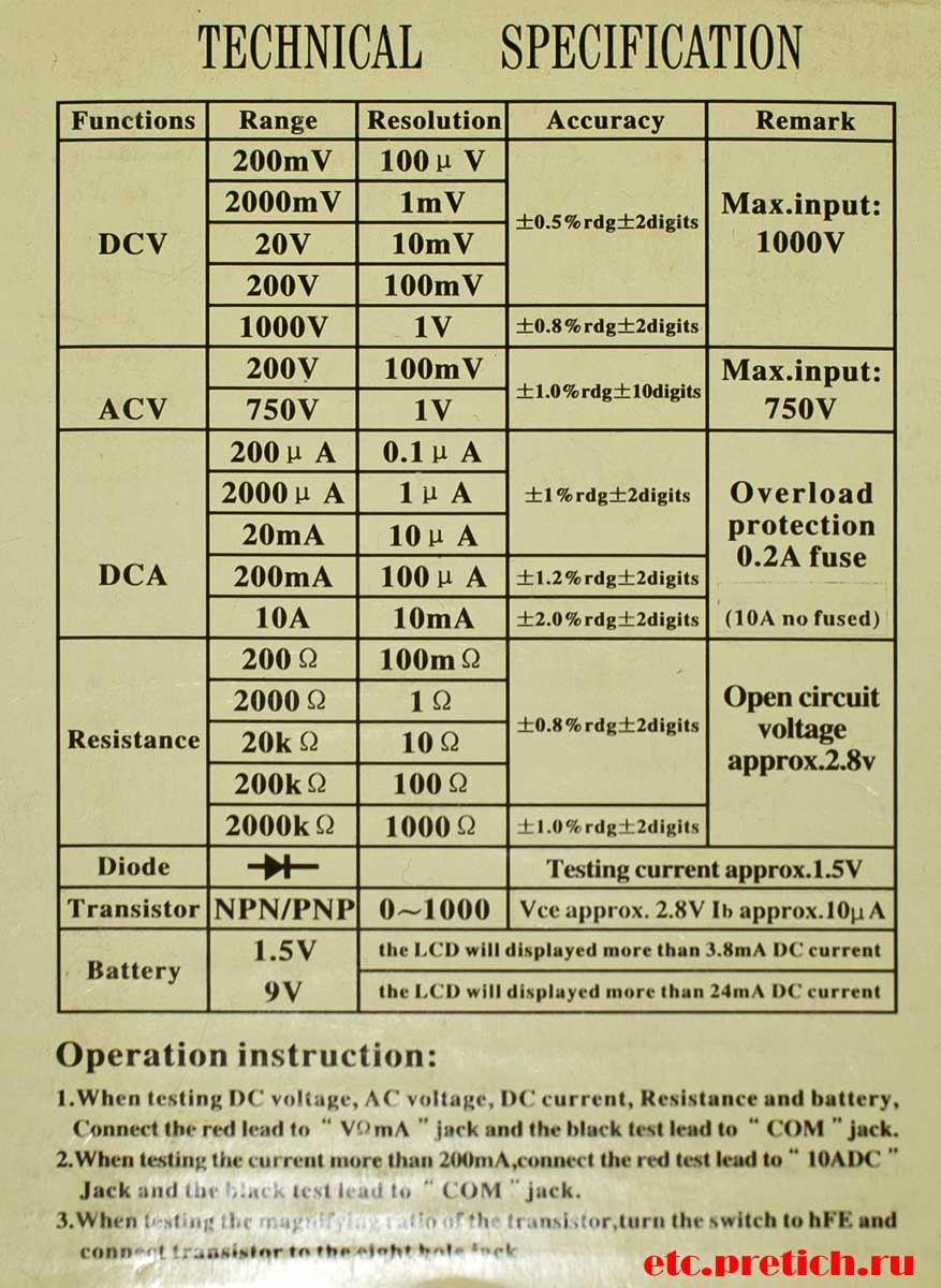 DT-830B мультиметр технические характеристики, обзор