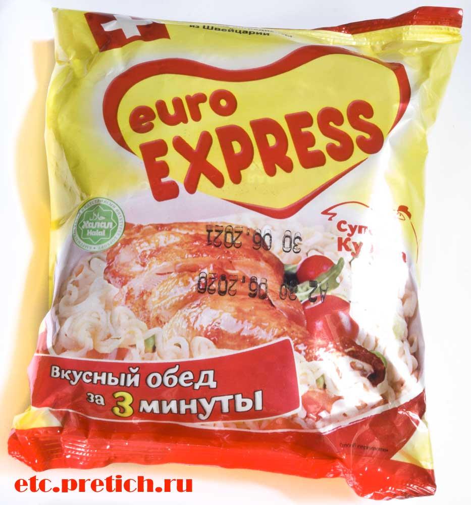 Euro Express лапша быстрого приготовления отзыв