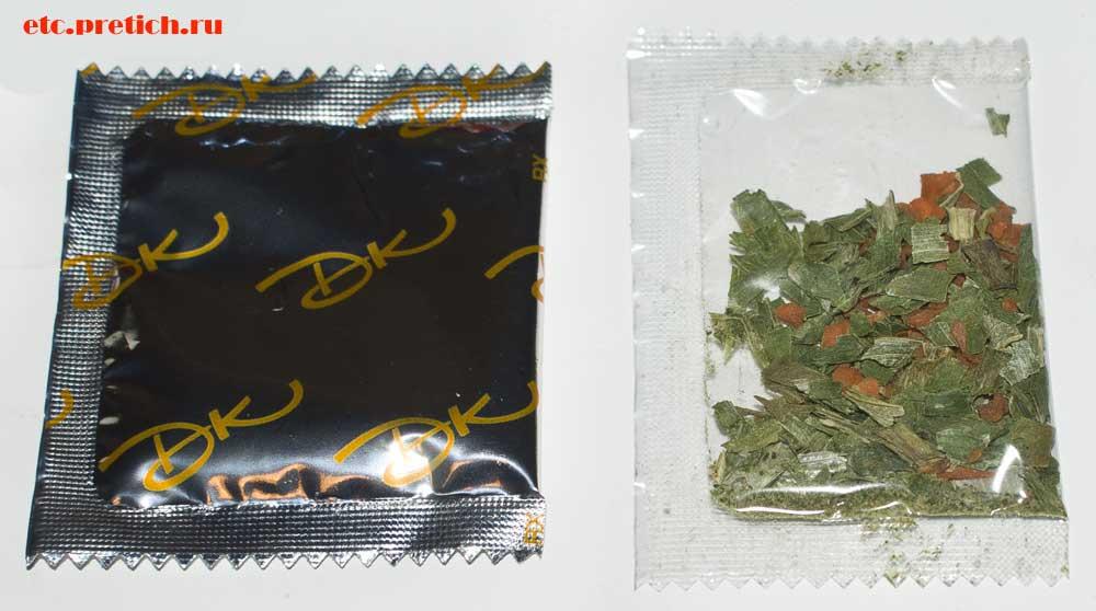 Лапша GRITO бичпакет, два пакетика с приправой