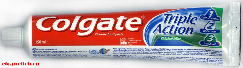 Колгейт Палмолив тройное действие зубная паста отзыв