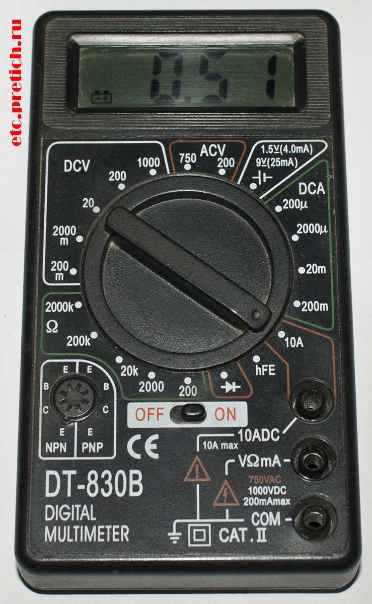 учимся работать с DT-830B мультиметром