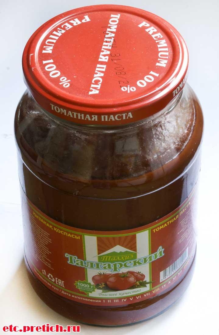 Отзыв на томатную пасту Талгарский из Казахстана - неплохо!