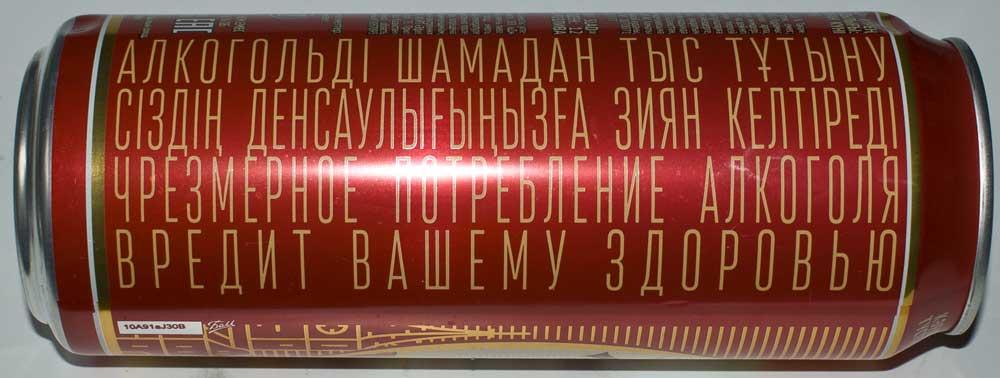 что это за пиво Slavna Pivnice Krasny slad пробуем и рассказываем