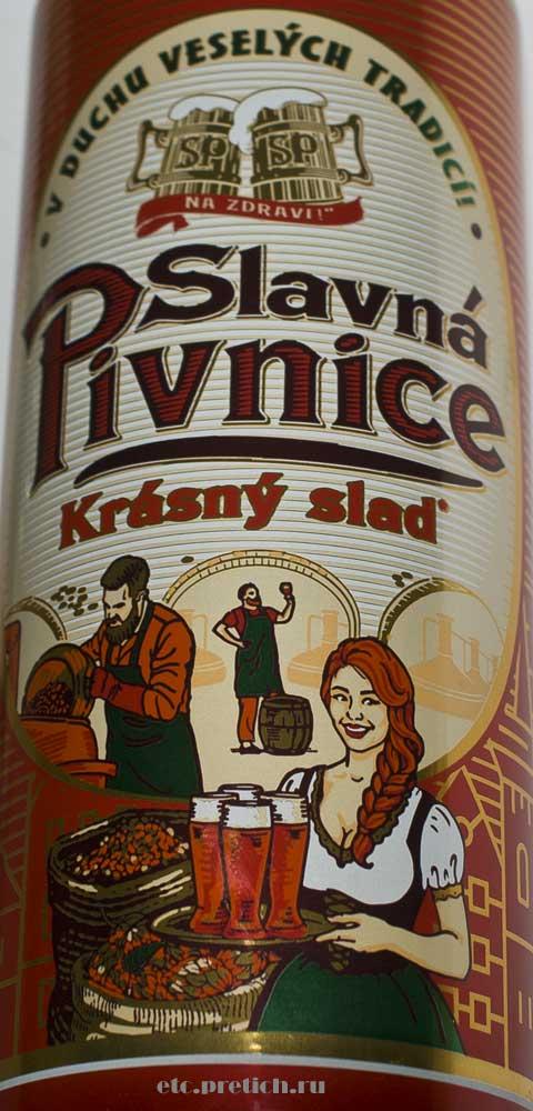 пиво темное баночное Slavna Pivnice Krasny slad впечатления