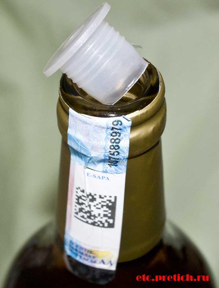 Бормотуха или шмурдяк - вино Белая лоза, Казахстан, Шалкар-17