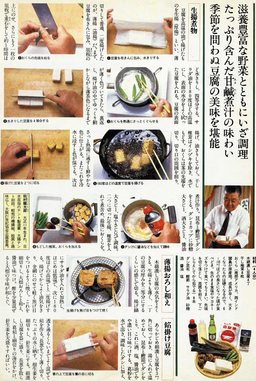 Ингредиенты сорт сыра грибы и жарить по японски