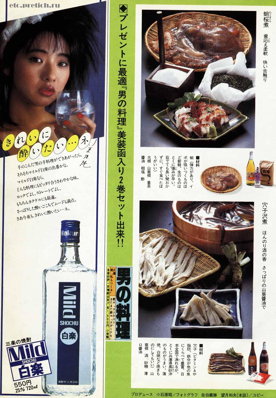 все блюда японской кухни морепродуктов рецепты