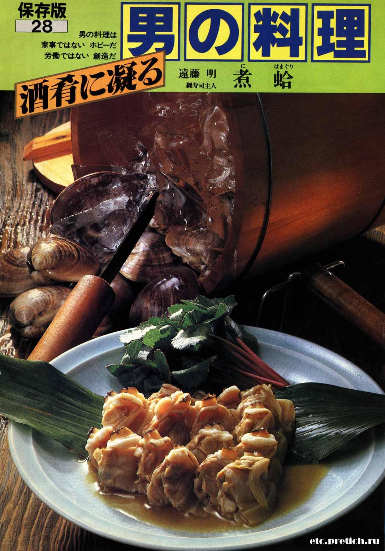 японская кухня, морепродукты и мидии - как готовить?