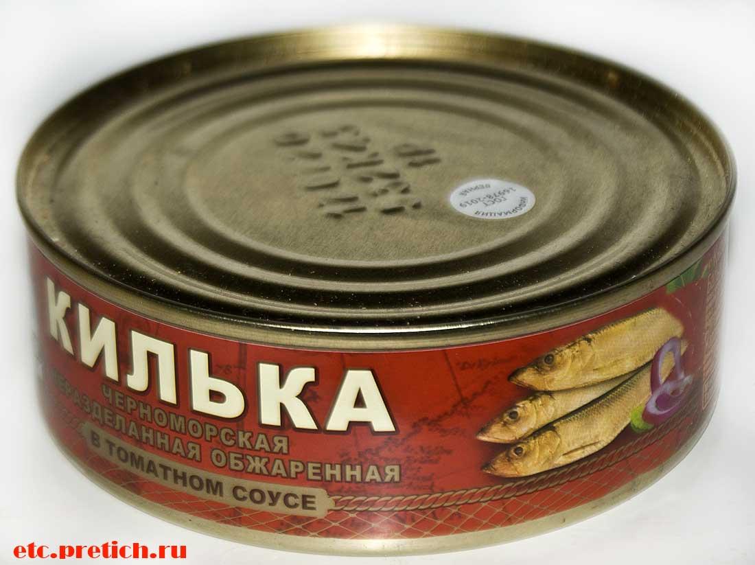 Отзыв на консервы Килька в томате - Капитан морей, дешево и вкусно!