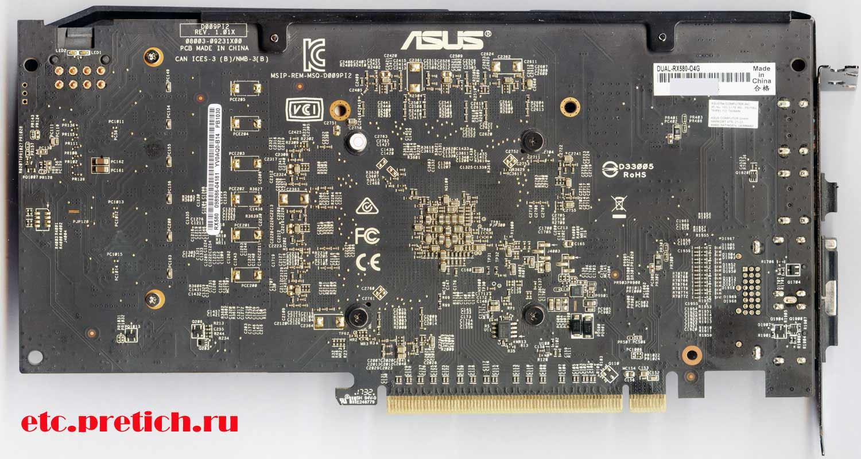 как себя ведут в майнинге и играх видеокарты ASUS DUAL-RX580-O4G