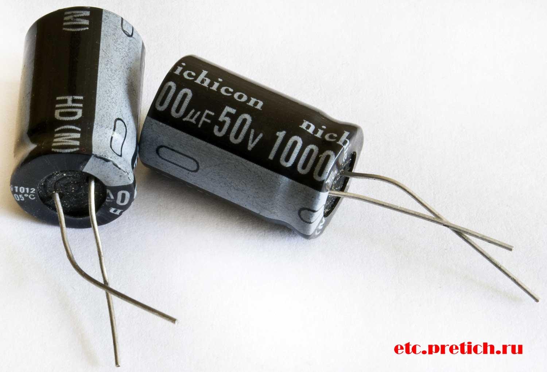 Nichicon 1000µF 50V серии HD(M) H1012 105°C отзыв