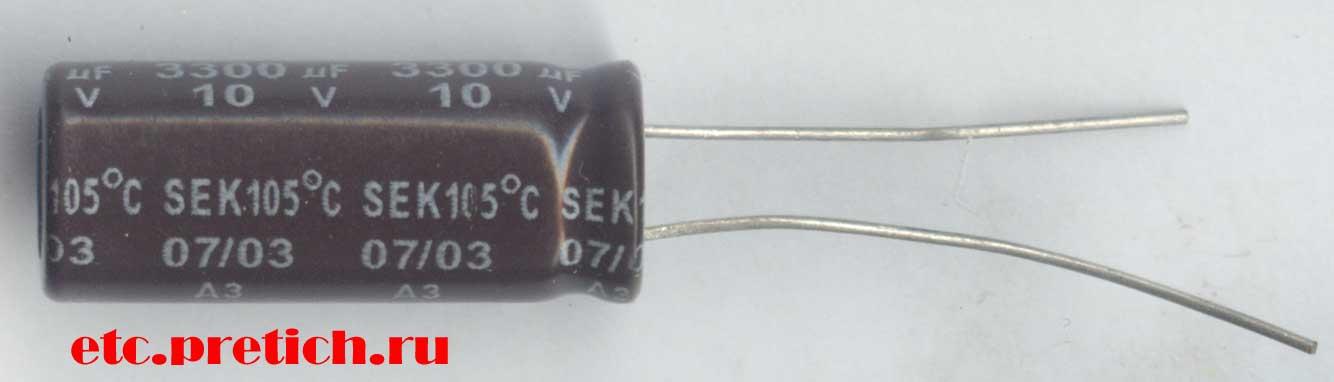 TEAPO 3300µF 10V - SEK105°C 07/03 A3 электролитический конденсатор