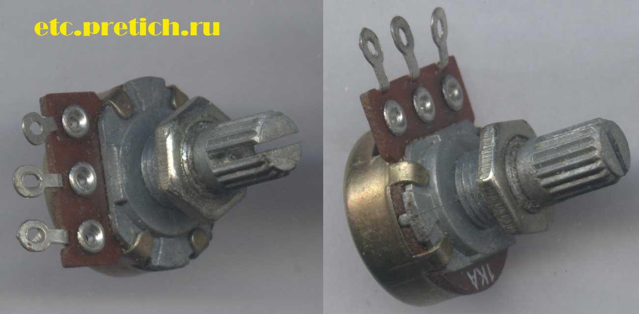 1KA - переменный резистор из Китая, описание и отзыв