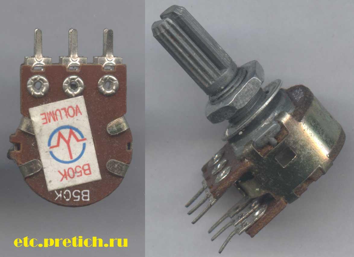 переменный резистор B50K из Китая, для аудиоусилителя