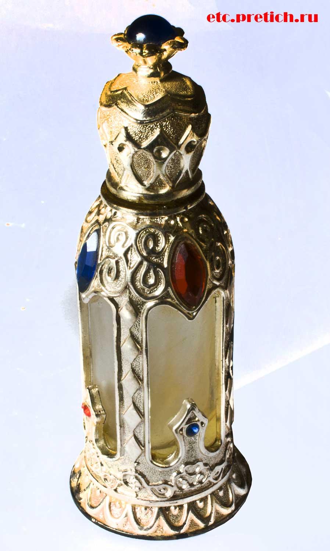 Y-5041 эфирное масло стеклянный флакон в металлическом обрамлении