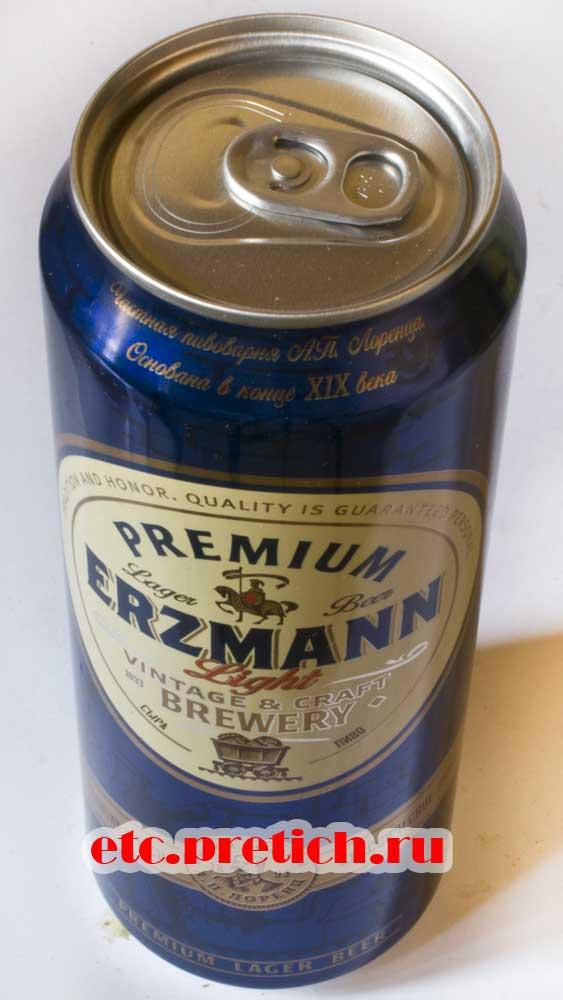 Отзыв на пиво ERZMANN Light из Казахстана из Рудного