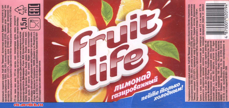 Fruit Life Лимонад - газировка Казахстан - пить нельзя, много химии