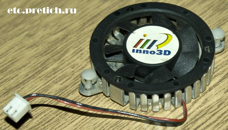 Inno3D отзыв на кулер для видеокарты, описание