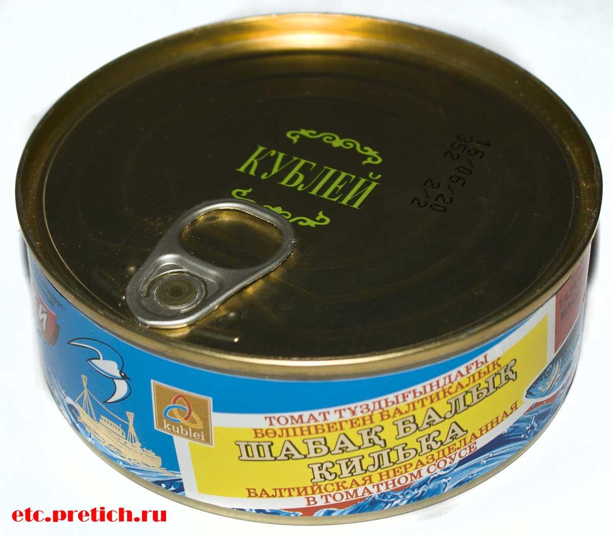 Килька в томатном соусе Кублей, Казахстан - отзыв и впечатление