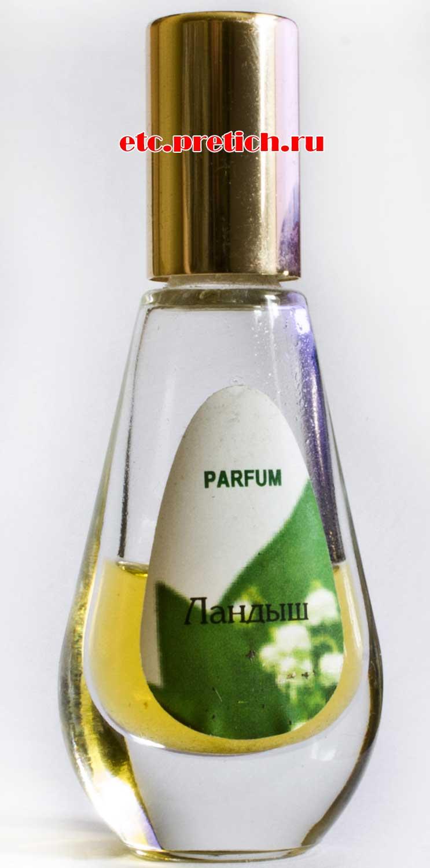 Отзыв на духи Ландыш - от белорусской Dilis Parfum