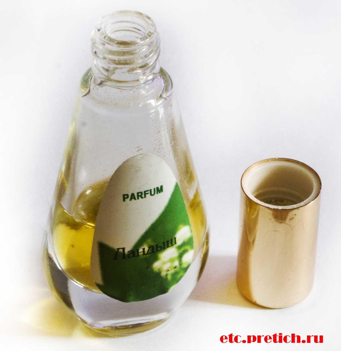 Что за духи Ландыш из Белоуссии Ландыш parfum