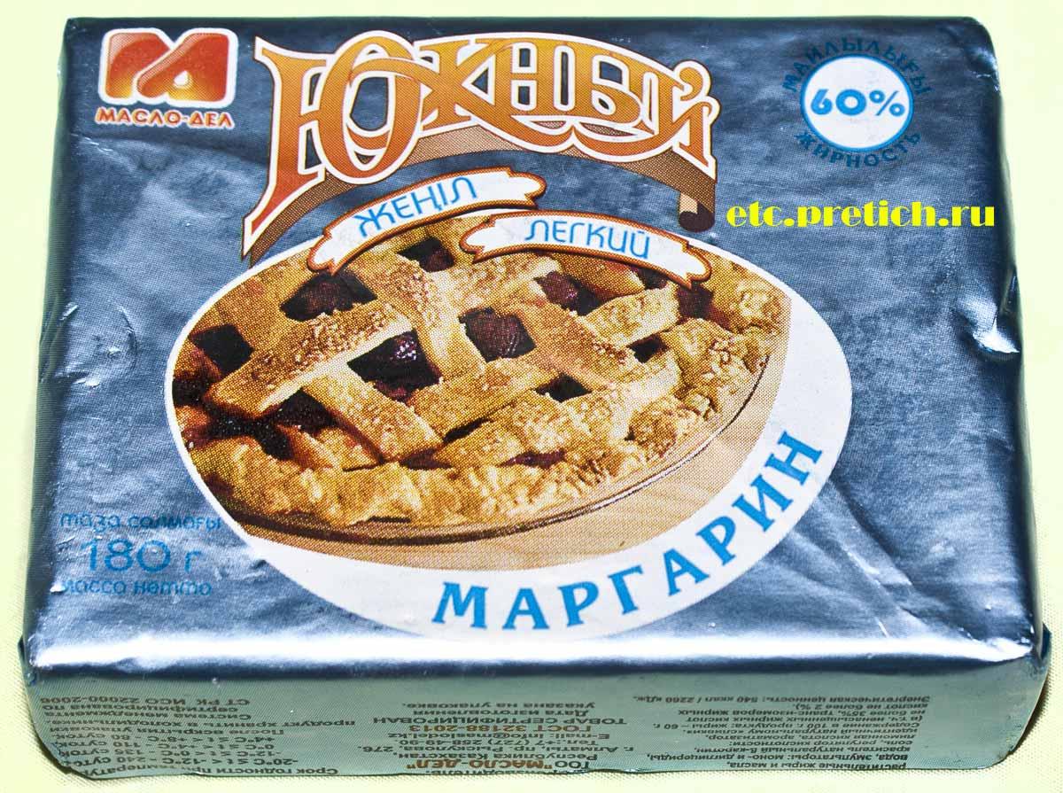 Маргарин МАСЛО-ДЕЛ Южный Лёгкий - отзыв о продукте питания