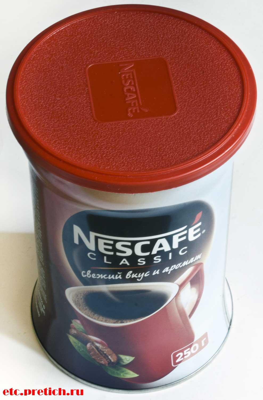 Nescafe Classic отзыв на самый дешевый быстрорастворимый кофе