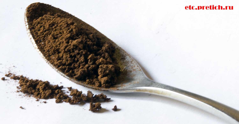 какой на вид гранулированный кофе Nescafe Classic