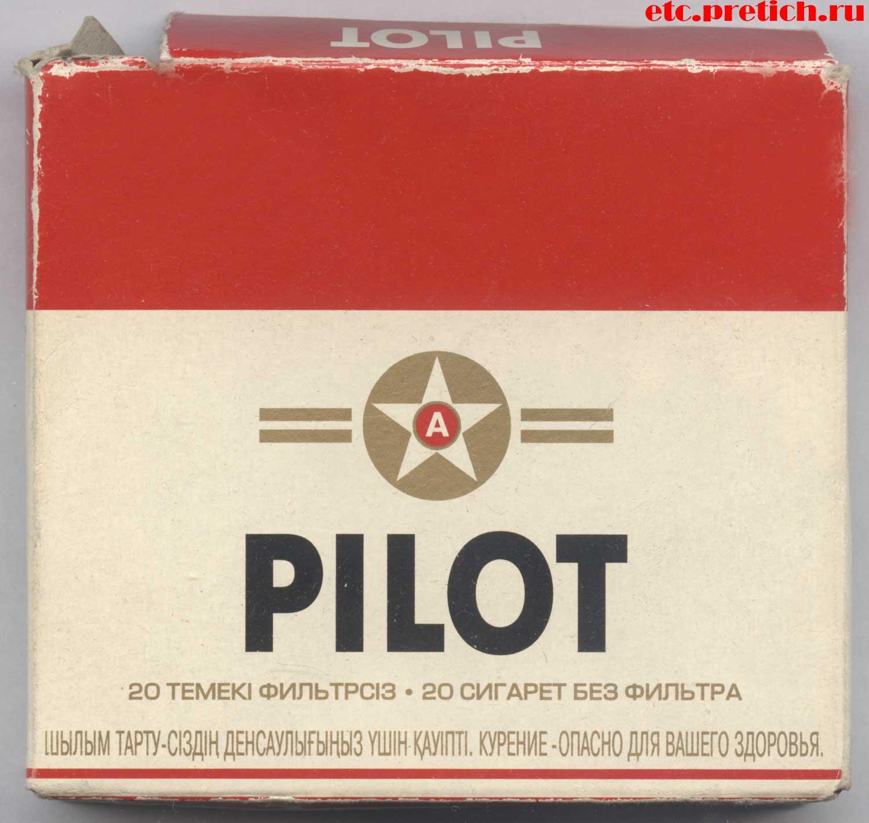 PILOT сигареты без фильтра - исторический обзор, их уже нет