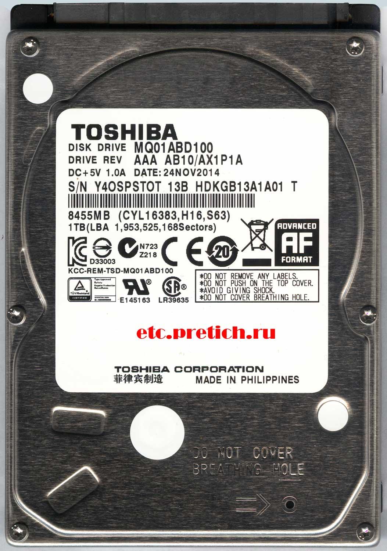 TOSHIBA MQ01ABD100 отзыв на HDD 1 терабайт, каков он?