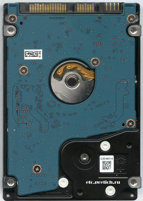 2,5 дюймовый TOSHIBA MQ01ABD100 жесткий диск 1 Тб - отзыв