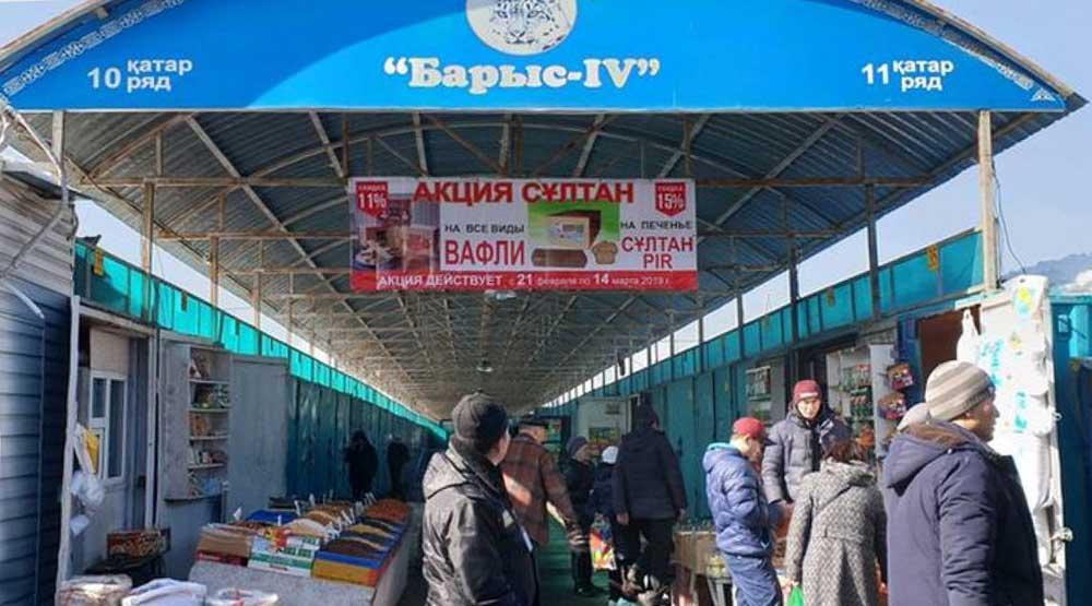 Оптовый рынок на Розыбакиева, Барыс-4, отзыв и впечатление