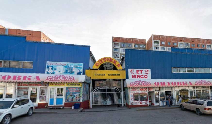 Оптовка в Алматы на Розыбакиева Ташкентской - отзыв