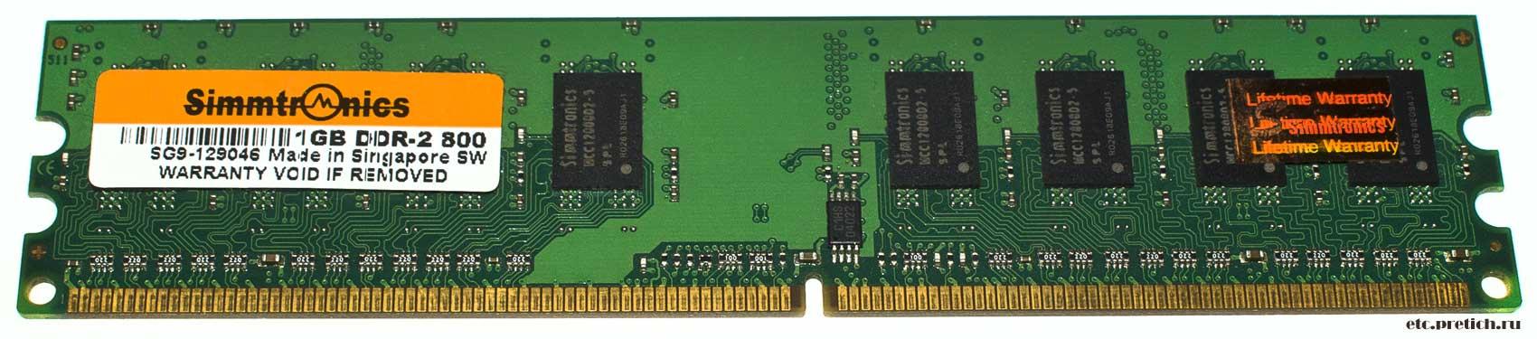 Simmtronics SG9-129046 1GB DDR-2 800 отзыв на старый модуль ОЗУ