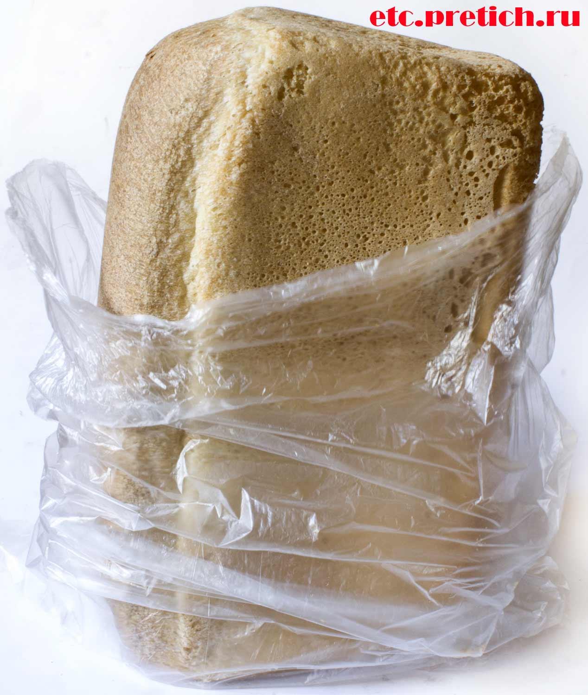 Хлеб формовой социальный Аксай нан, Алматы, отзыв