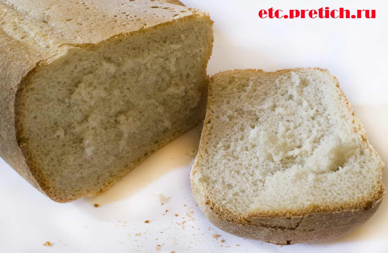 Как на вкус хлеб формовой социальный от Аксай нан, Алматы