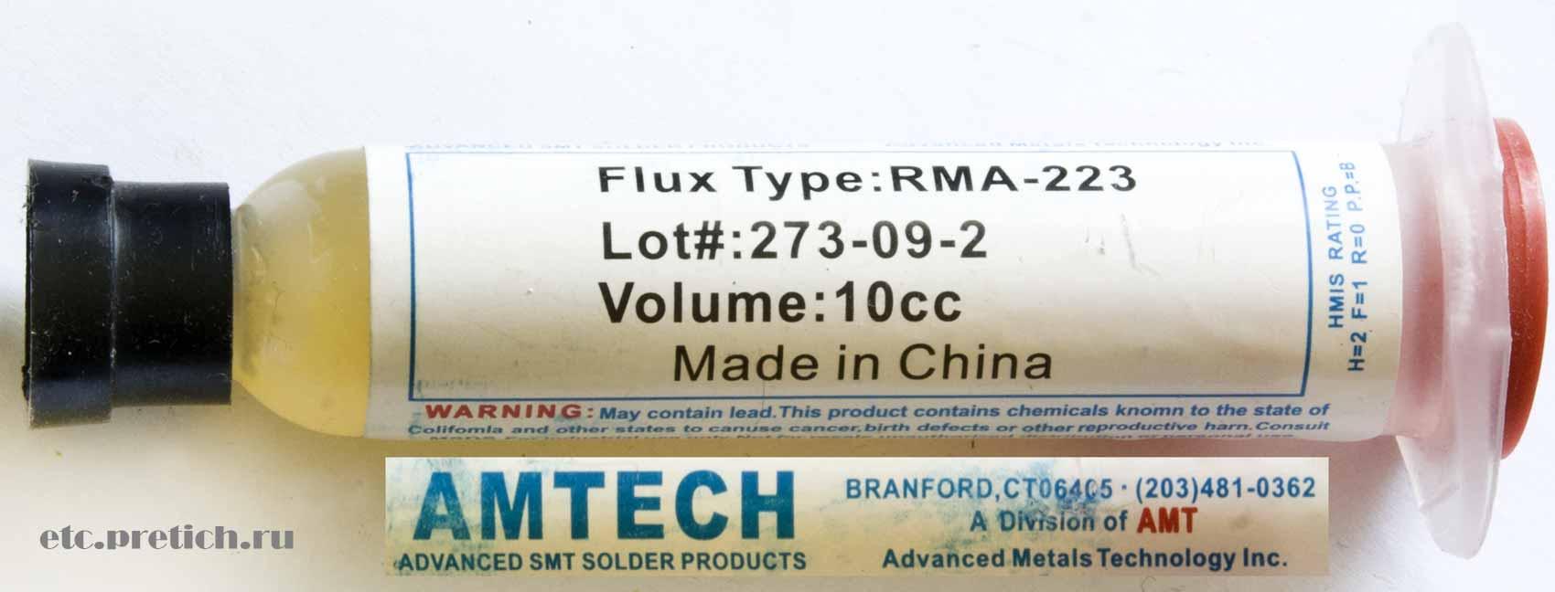 AMTECH RMA-223 паяльный флюс - отзыв, плохо, не брать!