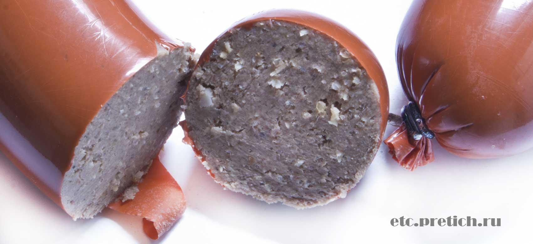 Ливерная колбаса - отзыв, Беккер и К что и как, можно ли есть?