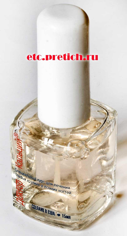 Доктор Кальций Joana Extreme - отзыв на масло для ногтей