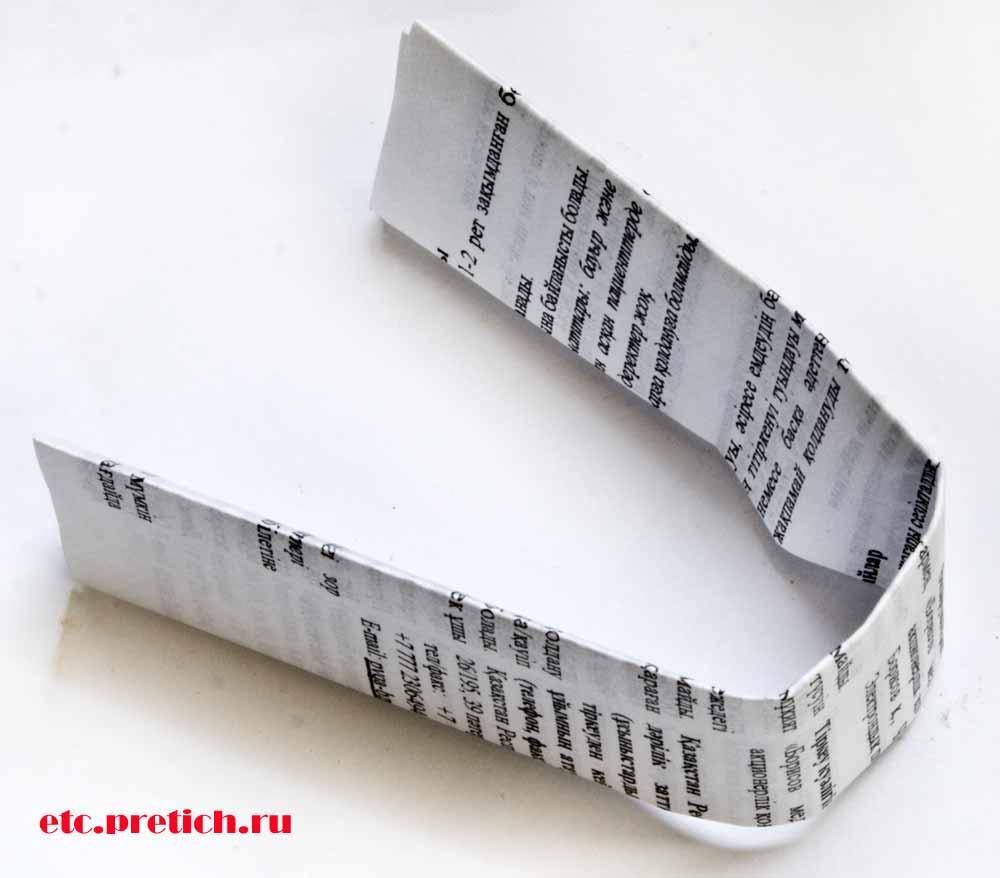 Инструкция на ихтиоловую мазь или Ихтиол
