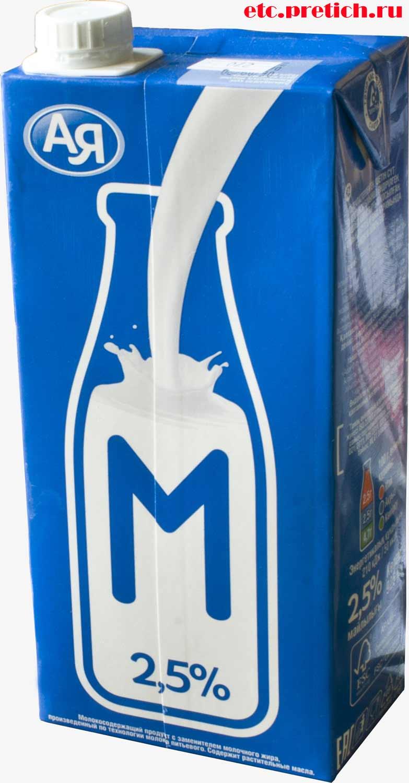 Молоко Ая 2,5% отзыв на ультра пастеризованное молоко
