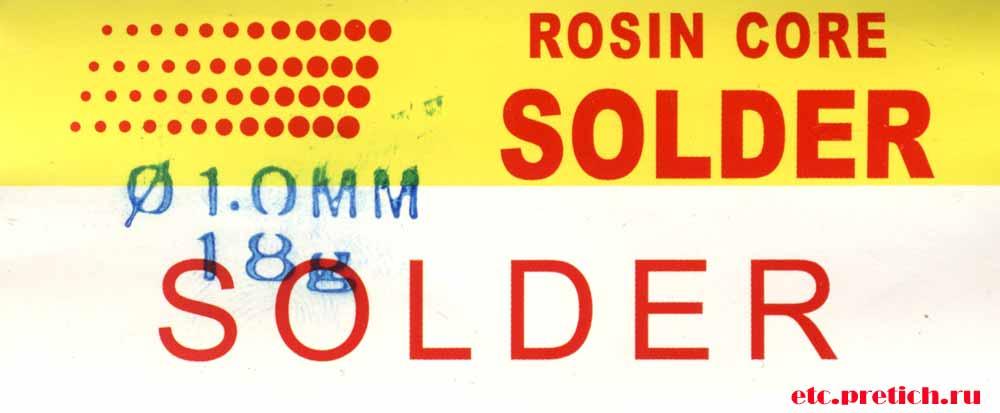 Rosin Core Solder стоит ли покупать в Китае припой для пайки