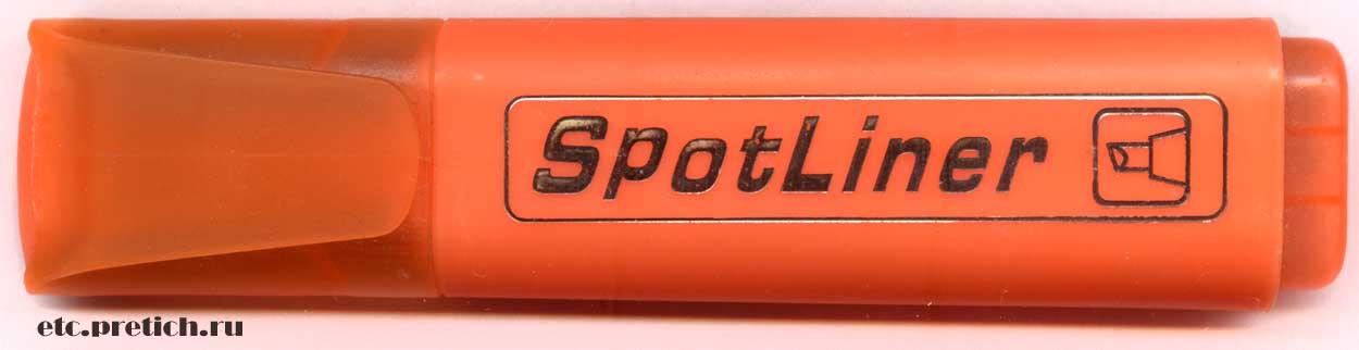 SportLiner Xm Ymg XY-102 отзыв на орнажевый маркер