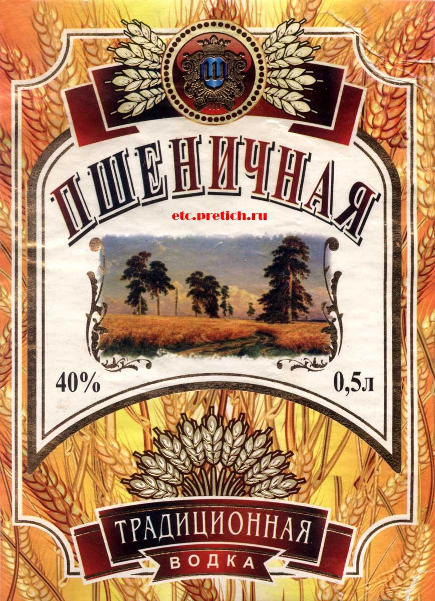 Водка пшеничная Шалкар-17 палёная или нормальная?