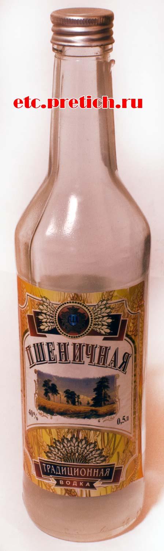 Пшеничная традиционная водка - KZ, отзыв на дешевую водку