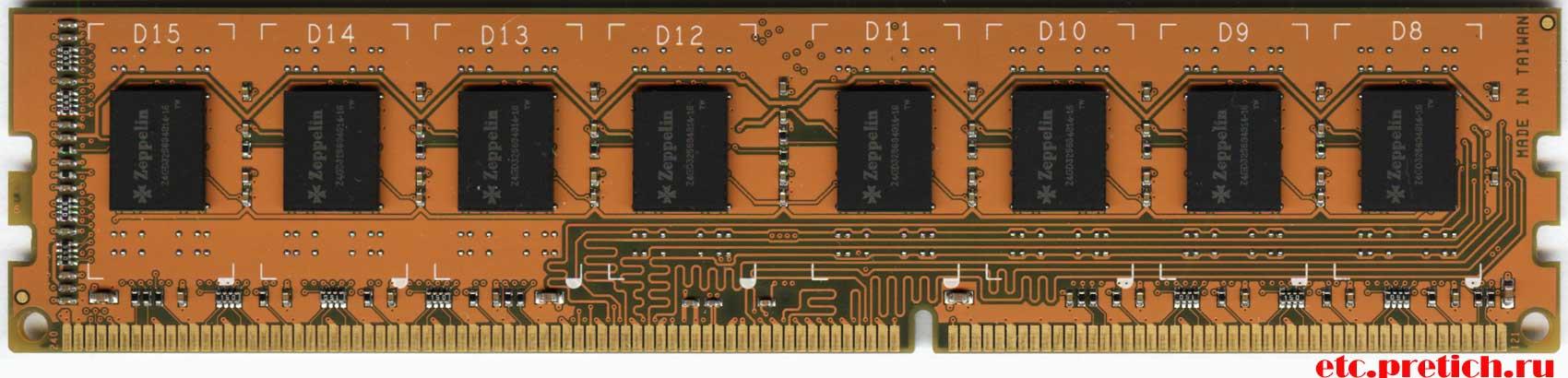 Оперативная память Zeppelin 4G/1333/2568 DDR3 плохая...