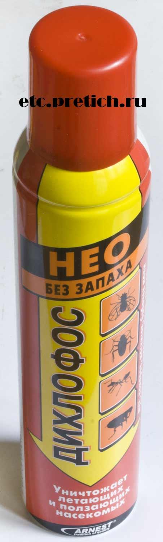 НЕО Дихлофос опыт использования инсектицидного аэрозоля
