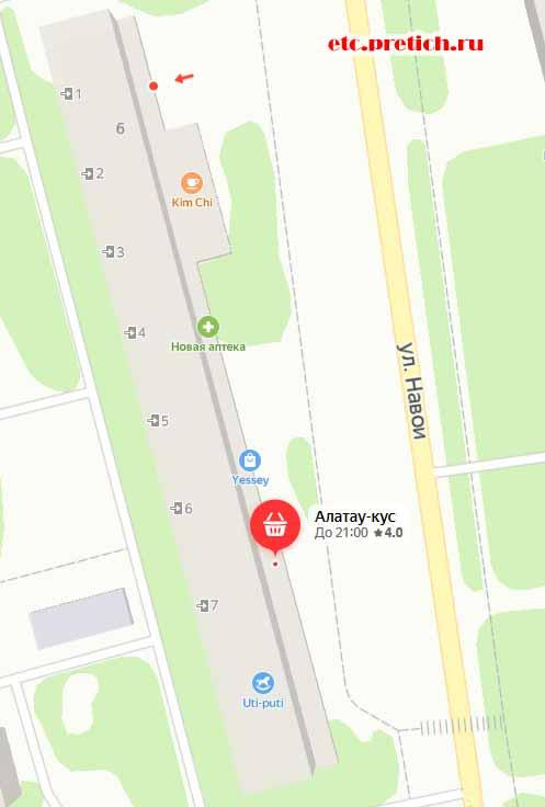 Отзыв на сервис Яндекс.Карты - это просто лентяи!