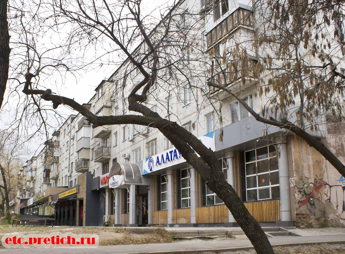 Ошибки на Яндекс Картах по расположению магазина Алатау-Кус в Алматы